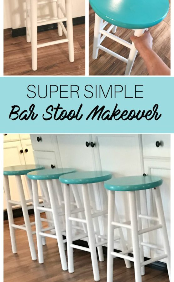 Super Simple Bar Stool Makeover